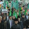 В Стамбуле прошли траурные мероприятия