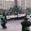 Митинг в Москве состоялся