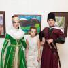 Фестиваль-конкурс «СОКРОВИЩЕ НАРТОВ»