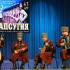 В поселке Лазаревское города Сочи  состоялось выездное заседание Исполкома Международной Черкесской Ассоциации