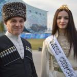 Маджид Чачух и Бэла Кукан